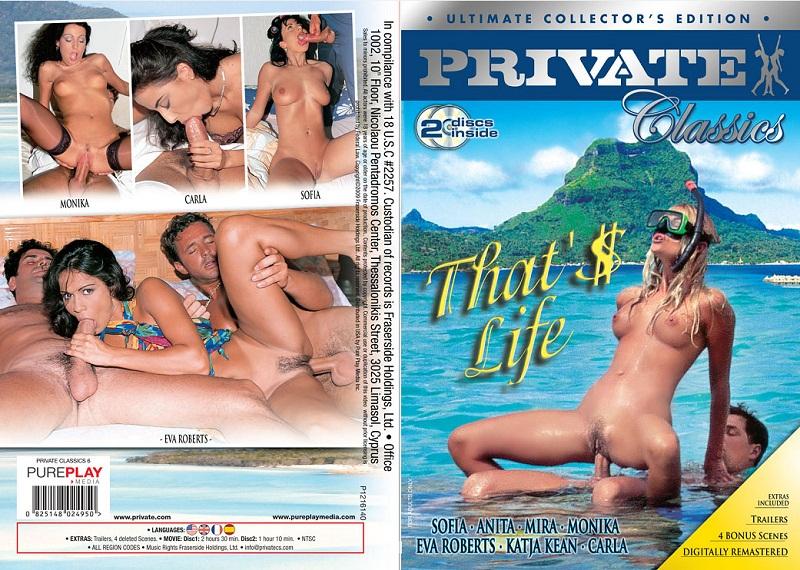 Порно такова жизнь порно фильм молодая