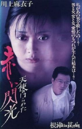 天使のはらわた 赤い閃光 / Tenshi no Harawata: Akai senko / Tenshi no harawata 6 / Angel Guts: Red Flash / Angel Guts: Red Lightning (1994)