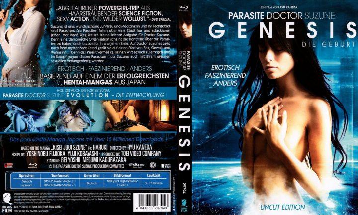 寄性獣医・鈴音 Genesis / Kisei jui – Suzune: Genesis / The Parasite Doctor Suzune: Genesis (2011)