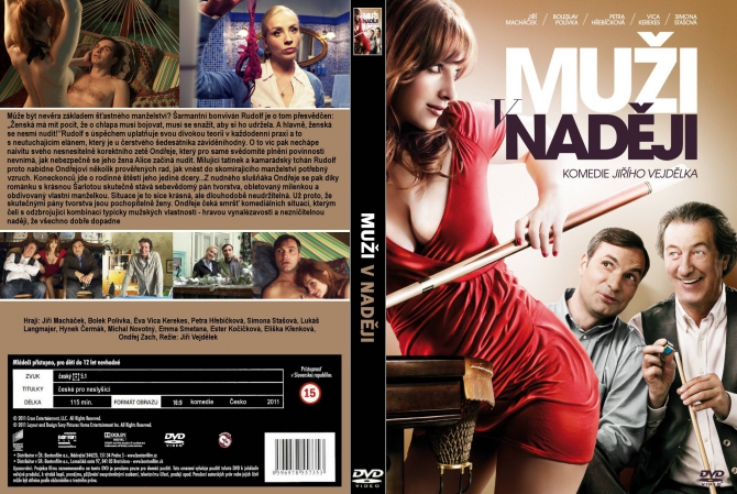 Мужские надежды / Men in the Hope / Muzi v nadeji (2011)