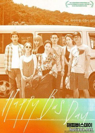 해피뻐스데이 / Hae-pi-bbeo-seu-dei / Happy Bus Day / Счастливый день (2017)