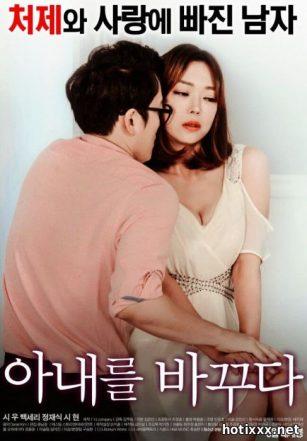 아내를 바꾸다 / a-nae-leul ba-ggu-da / Swapping Wives (2017)