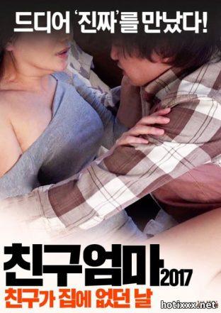 친구엄마 2017: 친구가 집에 없던 날 / chin-gu-eom-ma 2017: chin-gu-ga jib-e eobs-deon nal / Friend's Mother 2017: The Day My Friend Wasn't Home (2017)