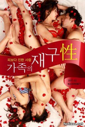 Семейная Реконструкция / 가족의 재구성 / ga-jok-eui jae-gu-seong / Family Reconstruction (2017)