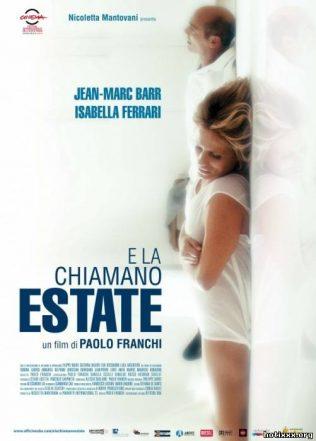 И они называют это летом / And They Call It Summer / E la chiamano estate (2012)