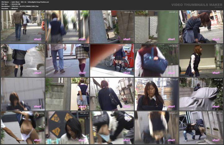 Jade Shuri – S01-16 – Schoolgirls Drop Panties