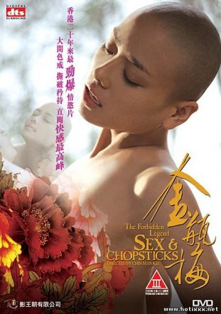 Запрещенная легенда: Секс и палочки для еды / Jin ping mei / The Forbidden Legend: Sex & Chopsticks / พากษ์ไทย (2008)