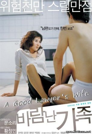 Жена хорошего адвоката / Baramnan gajok / A Good Lawyer's Wife (2003)