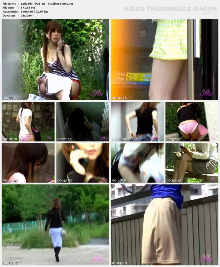 Jade Phi – P21-10 – Stealing Skirts
