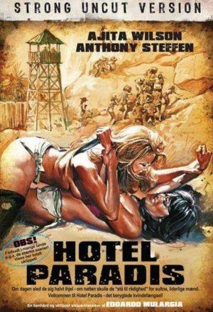 Hotel Paradise (1980) Uncut
