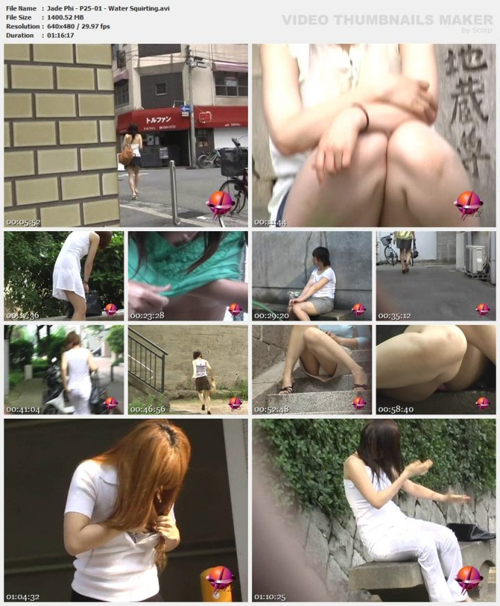 Jade Phi – P25-01 – Water Squirting