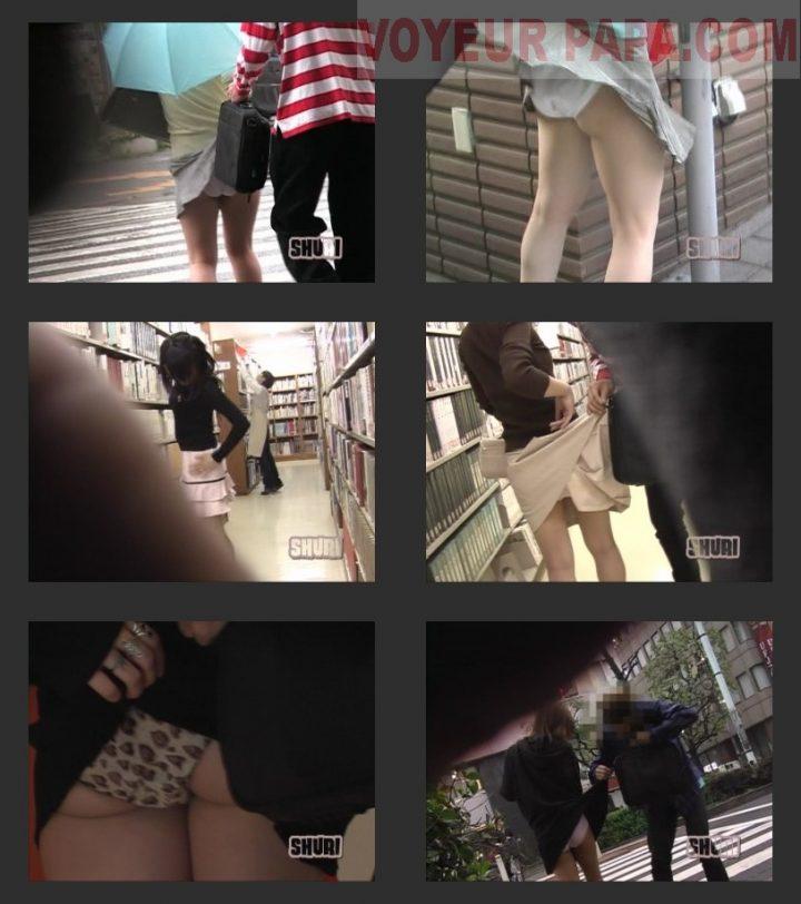 Jade Shuri – S02-02 – Briefcase Stuck To Skirts