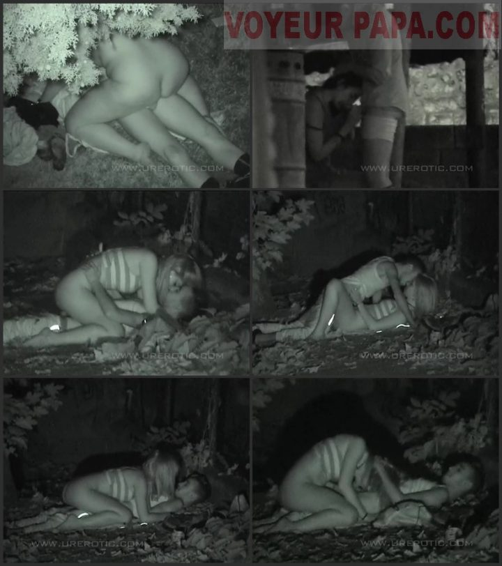 FU10 Night Crawling 116