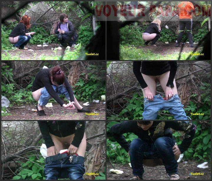 Women Pee In The Bushes 37