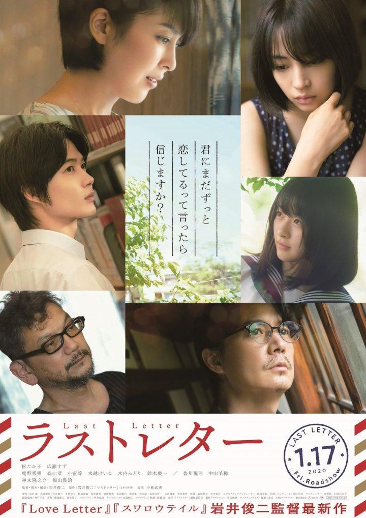 かえるのうた / 援助交際物語 したがるオンナたち / Enjo-kosai monogatari: shitagaru onna-tachi / Kaeru no uta / Frog Song / Песня лягушки (2005)