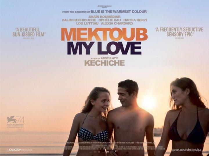 Mektoub, My Love: Canto Uno / Destiny, My Love: First Song / La blessure, la vraie / Les des sont jetes / Shameless (2017)